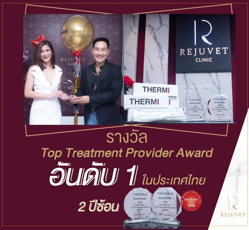 Award Top No.1 in Thailand