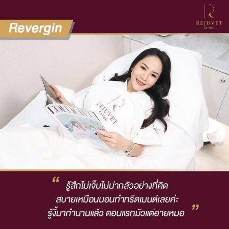 03-revergin