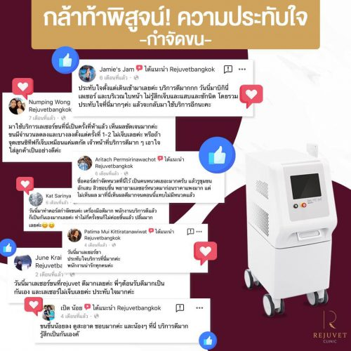 hair-removal-review (2)