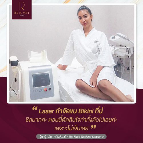 hair-removal-review (6)