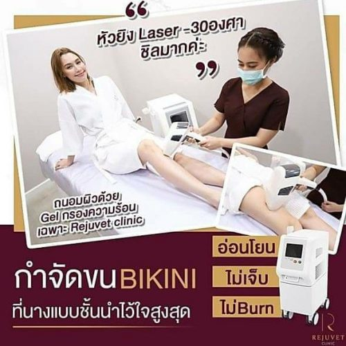 hair-removal-review (7)